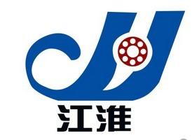 山东江淮机电科技有限公司