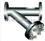 SBY、SBL泵用过滤器泵用过滤器