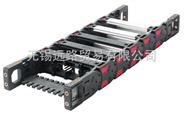 Murrelektronik电缆保护拖链