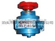 高壓齒輪泵/KCB齒輪泵