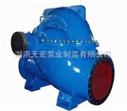 卧式单级双吸离心泵厂家,欢迎选购湘淮卧式单级双吸离心泵