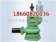 QYW100-36风动潜水泵厂价