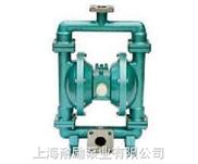 QBY型不锈钢气动隔膜泵 不锈钢衬四氟气动隔膜泵