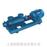 GC型卧式锅炉给水多级离心泵 分段式卧式多级泵