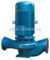 永嘉海一水泵管道泵