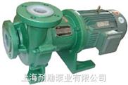 CQBF80-65-125-氟塑料合金磁力泵(質量好的氟塑料磁力泵)