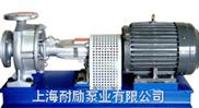 LQRY型導熱油泵,LQRY型熱油泵
