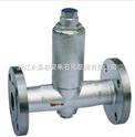 CS44H液体膨胀式蒸汽疏水阀