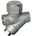 热动力蒸汽疏水阀,不锈钢304蒸汽疏水阀