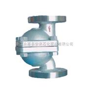 CS41H立式自由浮球疏水阀