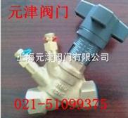 STAD靜態平衡閥、上海不銹鋼閥門廠家直銷