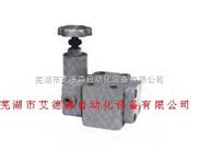 供應JF、JDF減壓閥及單向減壓閥