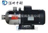 CHL型多級離心泵