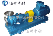 IH型卧式化工泵