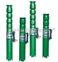 QJ型多级潜水泵┃深井泵
