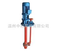 FSY型玻璃钢液下泵