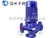 GWP型不銹鋼管道污水泵