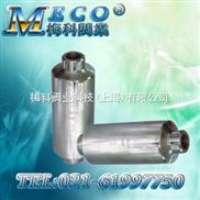 SH-SH复合式过热蒸汽疏水阀价格