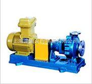 IH型不锈钢化工离心泵/上海不锈钢泵