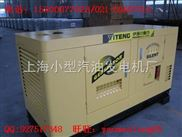 10KW柴油发电机|超静音发电机