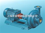 PW、PWF型離心污水泵/上海排污泵廠