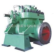 600S21型单级双吸离心清水泵
