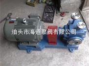 RCB型保温齿轮泵,流量稳定,性价比高