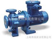 CQB-F型防爆氟塑料磁力泵-良邦泵閥