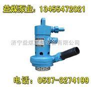 BQF風動潛水泵 潛水泵型號 潛水泵選型 潛水泵價格