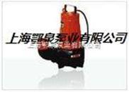 AS型-撕裂式潜水排污泵