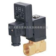 cs-720定時排水電磁閥