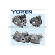 日本油研YUKEN变量柱塞泵 油泵