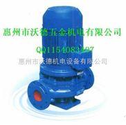 低噪音管道泵 30KW低轉速離心泵 羽泉水泵