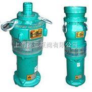 QY-DY油浸式潜水电泵