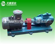 SMH660R54U12.1W21三螺杆泵