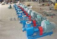 恒运CYZ离心泵运鸿泵阀型号全价格优