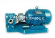 運鴻泵閥大量生產2CY船用齒輪泵系列