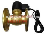 防爆黄铜法兰电磁阀2L系列黄铜锻防爆直动式