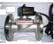 铸钢法兰防爆电磁阀DN25 2W-25BF铸钢电磁阀