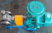 泊頭YCB系列不銹鋼圓弧齒輪泵