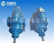热电厂重油泵/SNH80R46U12.1W21三螺杆泵组 现货直供