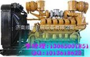 瓦斯氣發電機組,600KW瓦斯發電機組報價