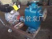 泊头CWY系列船用柴油机应急消防泵