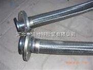 大量供应耐高温高压蒸汽不锈钢波纹金属软管  耐高温蒸汽金属软管