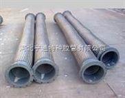 大口徑不銹鋼波紋金屬軟管  大口徑輸送不銹鋼金屬軟管  大口徑管道不銹鋼金屬軟管