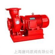 卧式单级消防泵 恒压消防泵 船用消防泵 柴油机消防泵
