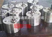 河北海通CB-B10型液压齿轮泵,不锈钢齿轮泵
