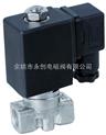 小型不锈钢节能电磁阀 自保持电磁阀 双稳态脉冲电磁阀