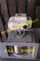 B400,B500,B630-B630 水泥卸料阀 电动流量阀 气动开关阀