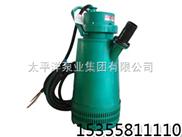 BQS型排沙泵,BQS排沙泵价格,150BQS150-32-37